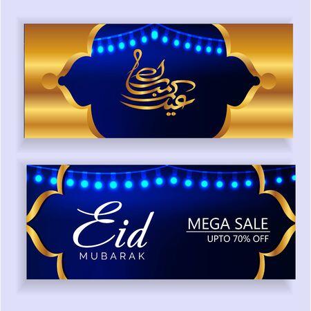 Blue Eid Mubarak banner set with Arabic Islamic Foto de archivo - 130415959