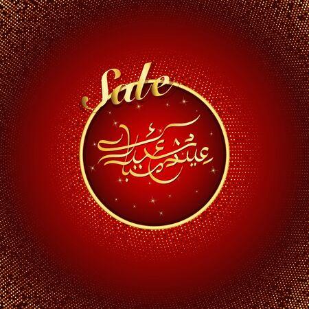 Muslim holiday Eid al-Adha mubarak on red background.Arabic Islamic calligraphy of text. sale vector design in illustrator. Foto de archivo - 130415970
