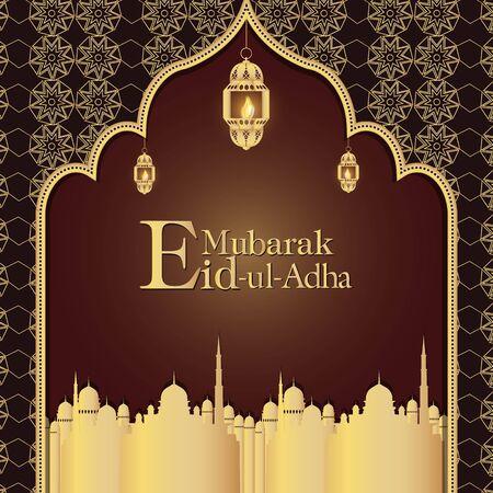 Eid ul Adha Mubarak with golden mosque, lantern isolated on brown background vector design in illustrator. Foto de archivo - 130415971