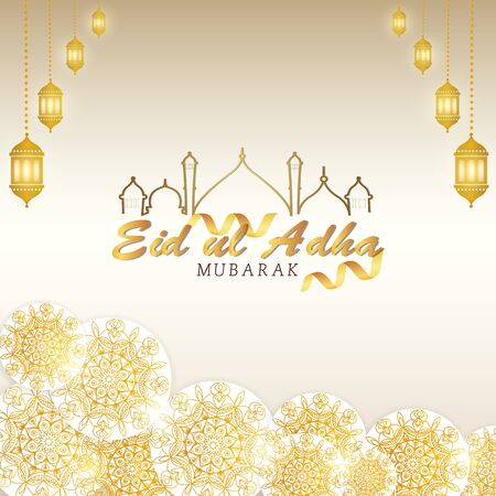Eid Mubarak greeting Card Vector in golden color, Wishing for Islamic festival for banner,brochure and sale background in paper art style Foto de archivo - 130415973