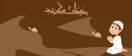 Ramadan Kareem arabic calligraphy greeting design.Month of fasting for Muslims.