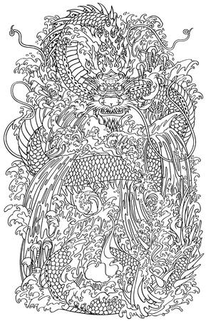 Dragón De Agua Japonés Una Criatura De La Deidad Mitológica ...