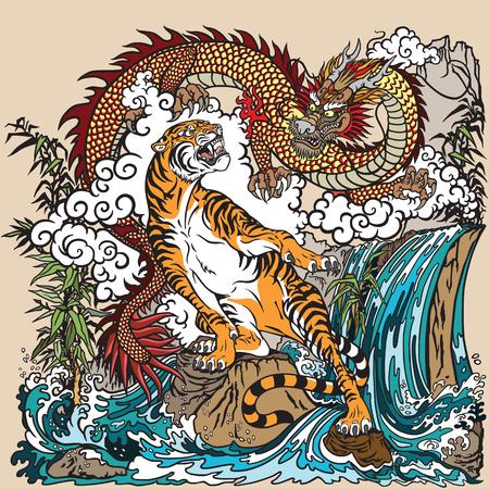 Dragón chino y tigre en el paisaje con cascada, rocas, plantas y nubes. Dos criaturas espirituales en el budismo que representan el espíritu del cielo y la materia de la tierra. Ilustración de vector de estilo gráfico
