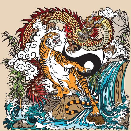 Dragón chino versus tigre en el paisaje con cascada, rocas, plantas y nubes. Dos criaturas espirituales en el budismo. Ilustración de vector incluido símbolo de Yin Yang Ilustración de vector