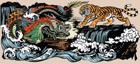 Dragón verde chino de Asia Oriental versus tigre en el paisaje con cascada y ondas de agua. Dos criaturas espirituales en el budismo que representan el espíritu del cielo y la materia de la tierra. Ilustración de vector de estilo gráfico