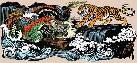 Green Chinese East Asian dragon versus tiger in the landscape with waterfall and water waves  . Two spiritual creatures in the Buddhism representing the spirit heaven and matter earth. Graphic style vector illustration Illustration