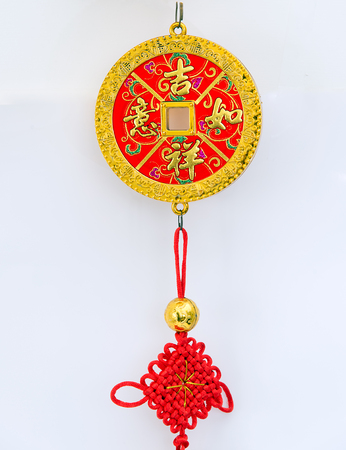 good luck charm: Traditional chinese new year decoration: Chinese Charm, calligraphy mean good luck