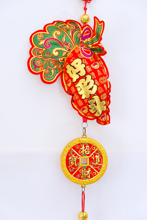 charm: Traditional chinese new year decoration: Chinese Charm, calligraphy mean good luck