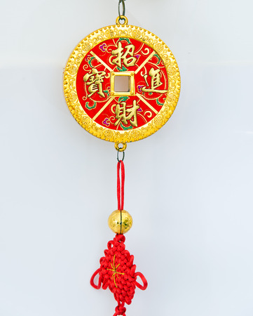 charm: Traditional chinese new year decoration: Chinese Charm, calligraphy mean make a lot of money