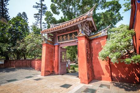 confucian: Tainan, Taiwan, April 5,2017: Confucian Temple