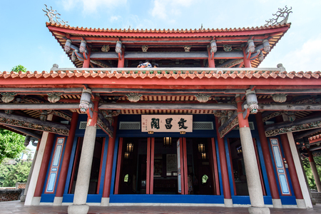 Tainan, Taiwan - November 20,2017: Wen-Chang Temples in Chikan Tower (With Chinese Name