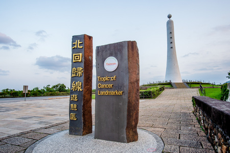 The Tropic of Cancer Marker at Hualien, Taiwan. the chinese characters mean