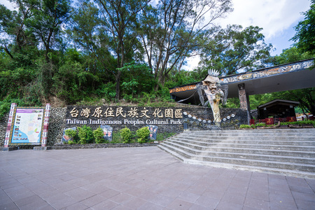Pingtung, Taiwan - June 28,2018: Taiwan Indigenous Peoples Cultural Park in Taiwan, Pingtung. 報道画像