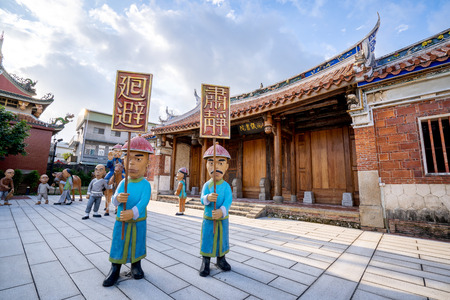 Kaohsiung, Taiwan-september 4,2018: Fongyi Academy is located at the east side of the Cheng-huang Temple on Fong-ming street, Fong-Shan District