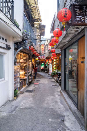 Jiufen, New Taipei, Taiwan-Dec. 11, 2019: Beautiful traditional old street in Jiufen with red lantern decoration. Redakční
