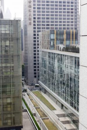 SHANGHAI, CHAINA - NOVEMBER 8, 2013 - The modern city of Shanghai  Editorial