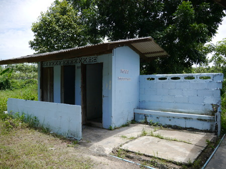Student s toilet of the elementary school in Thailand Stock Photo