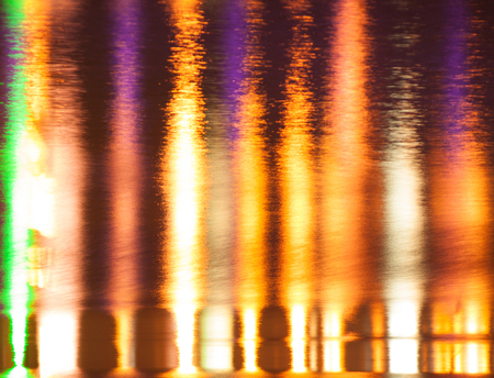 enlightened: Abstract colorful stripes Stock Photo