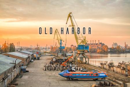 illustration industry: Old harbor