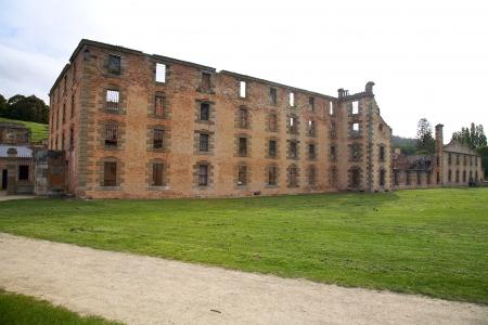 gaol: Port Arthur Historic Building for the Prisoners in Tasmania, Australia