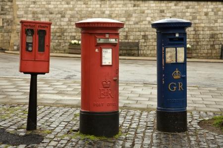 pay wall: London, Post box