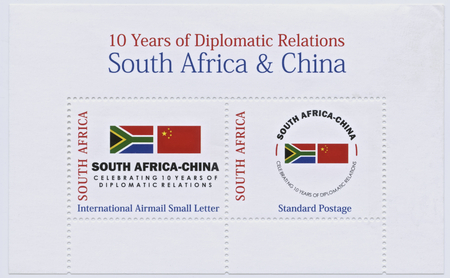 china stamps: South Africa and China, ten year of diplomatic relations stamps, international airmail and standard postage, isolated white background