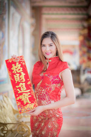 Strong woman in chinese
