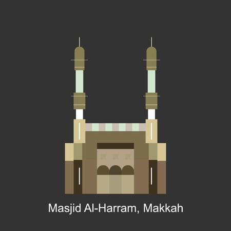 Masjid Al-Haram vector illustration