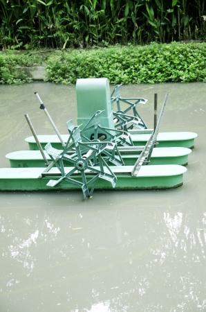 impeller: Aerator water pond in the garden.