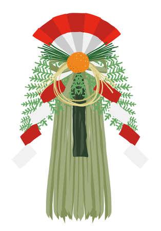 New Year's motif, New Year's decoration vector illustration Stock Illustratie