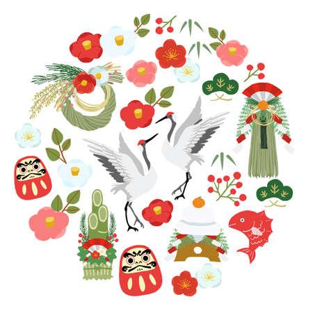 Vector set illustration of Japanese-style New Year motif Stock Illustratie