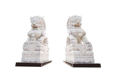 Statue of Lion in public garden China style Isolated on white