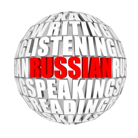 latin language: russian