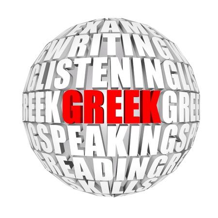 linguist: greek