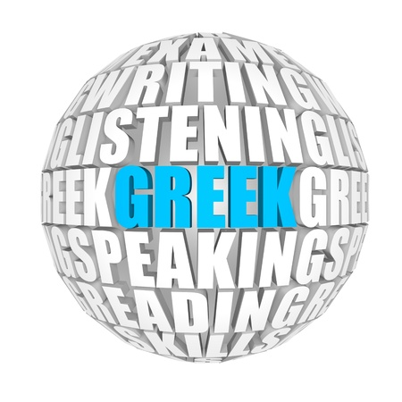 pronounce: greek Stock Photo