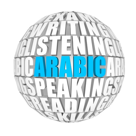 pronounce: arabic