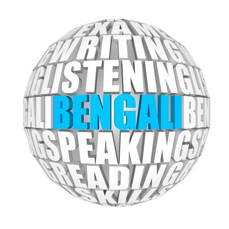 bengali: bengali Stock Photo