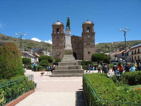 civilisation: Cusco, Andes, Peru