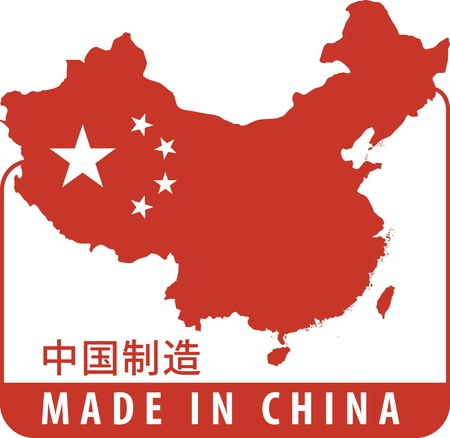 people's republic of china: Made in China rubber stamp Illustration