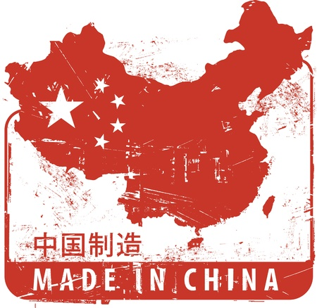 mapa china: Hecho en China grunge rubber stamp