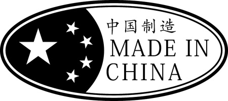 rubberstamp: Made in China rubber stamp Illustration