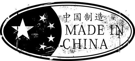 rubber stamp: Grunge ovalen Stempel mit Text in China im Inneren hergestellt Illustration