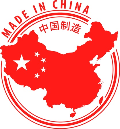Made in China vector rubber stamp Vector