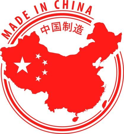 rubberstamp: Made in China vettore timbro di gomma