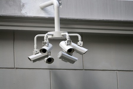 Sécurité multiples surveillance CCTV caméras vidéo