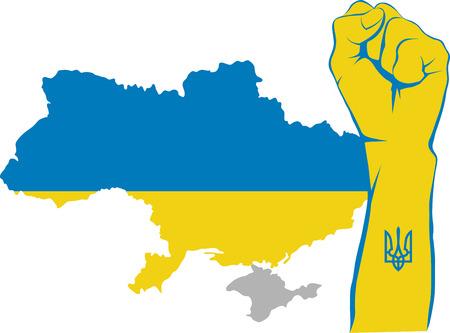 Raised fist and Ukraine map with gray Crimean peninsula Illustration