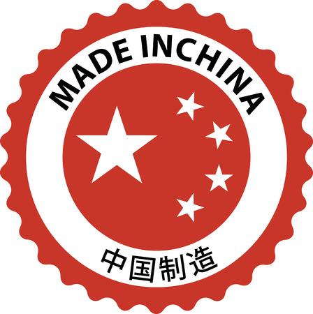 rubberstamp: Made in Cina timbro di gomma