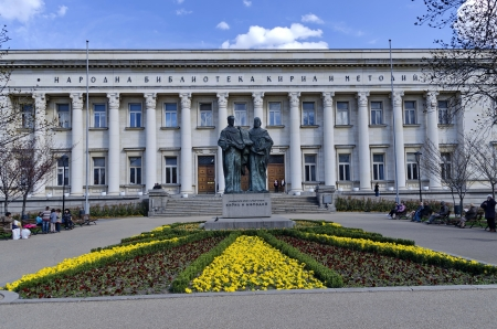The Bulgarian National Library St  Cyril   Methodius in springtime