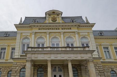 garret: Upper part of facade at Regional Historical Museum in Ruse town, Bulgaria Editorial