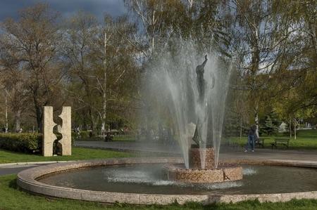 sofia: Fountain in park Oborishte Sofia